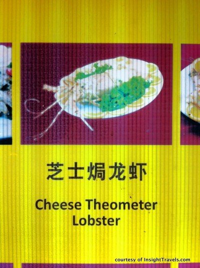 Cheese Theometer Lobster